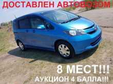 Улан-Удэ Honda Freed 2011