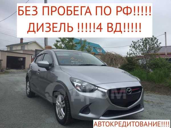 Mazda Demio, 2016 год, 535 000 руб.