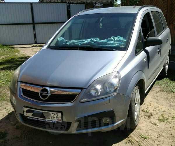 Opel Zafira, 2007 год, 370 000 руб.