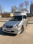 Toyota Gaia, 2003 год, 355 000 руб.