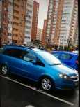 Opel Zafira, 2006 год, 340 000 руб.