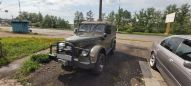 ГАЗ 69, 1970 год, 210 000 руб.