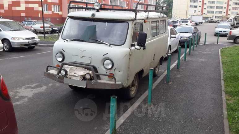 УАЗ Буханка, 1995 год, 150 000 руб.
