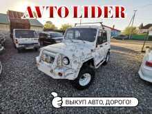 Белогорск УАЗ 3151 2000