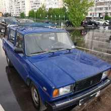 Москва 2104 2012
