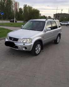 Волжский CR-V 2000