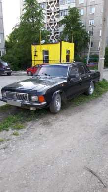 Первоуральск 3102 Волга 1989