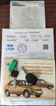 Лада Калина, 2006 год, 127 000 руб.