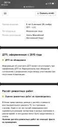 Kia Sportage, 2011 год, 820 000 руб.