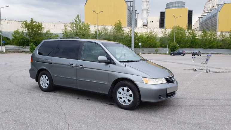 Honda Odyssey, 2001 год, 295 000 руб.