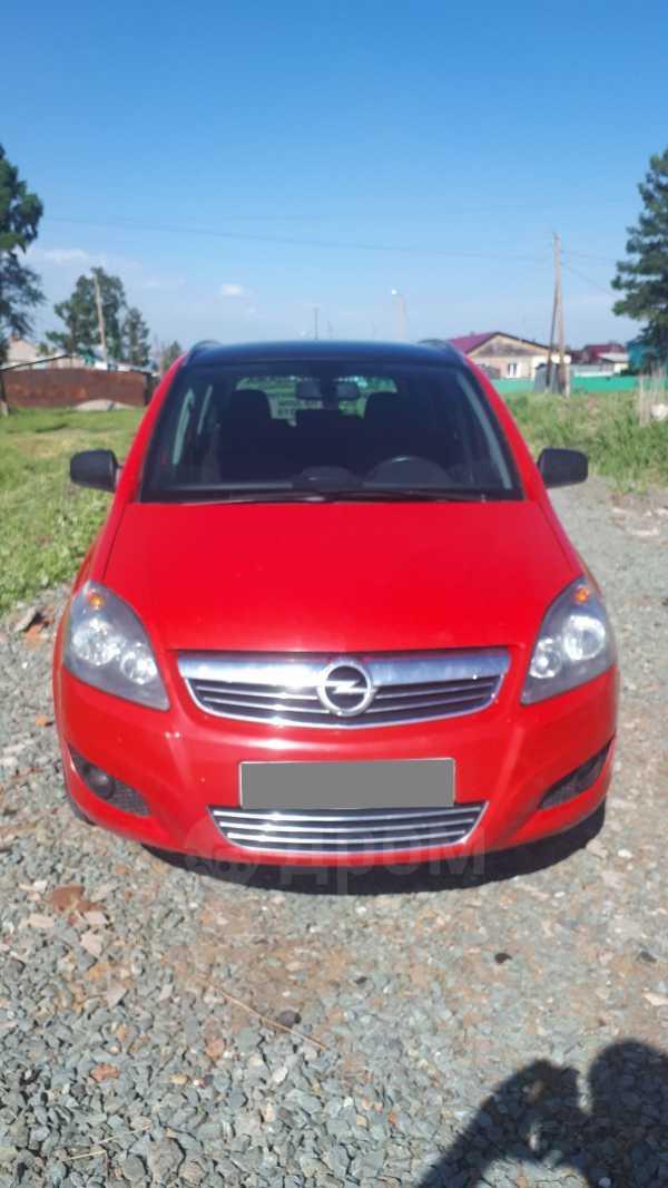 Opel Zafira, 2013 год, 589 999 руб.