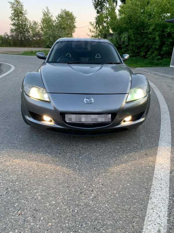 Mazda RX-8, 2003 год, 200 000 руб.