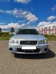 Nissan Avenir, 2001 год, 175 000 руб.