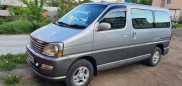 Toyota Hiace Regius, 1999 год, 600 000 руб.