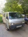 Nissan Vanette, 1997 год, 220 000 руб.