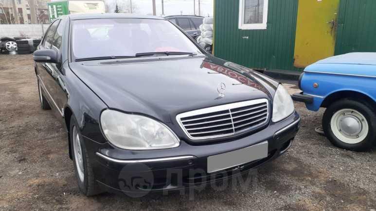 Mercedes-Benz S-Class, 2003 год, 595 000 руб.