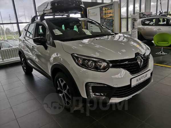 Renault Kaptur, 2020 год, 1 391 000 руб.