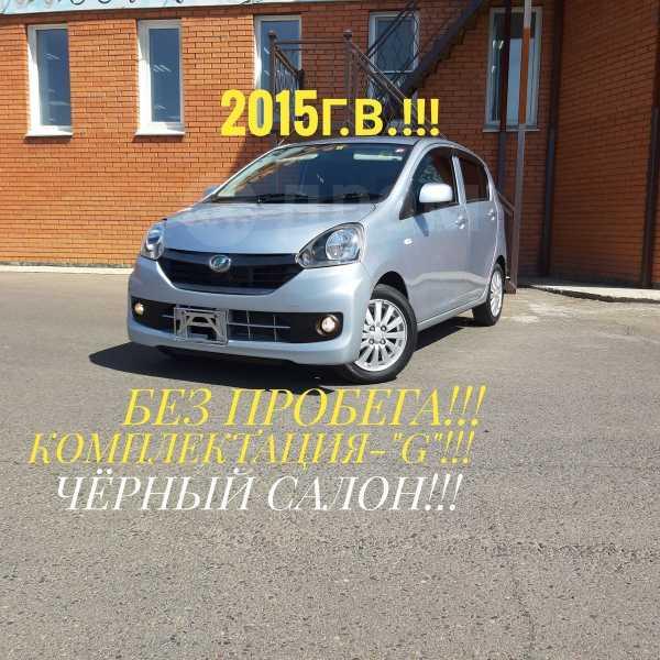 Daihatsu Mira e:S, 2015 год, 368 000 руб.