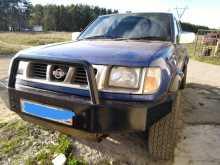 Протвино Datsun 1987
