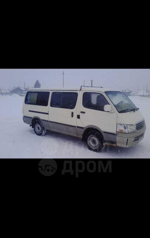 Прочие авто Китай, 2005 год, 120 000 руб.
