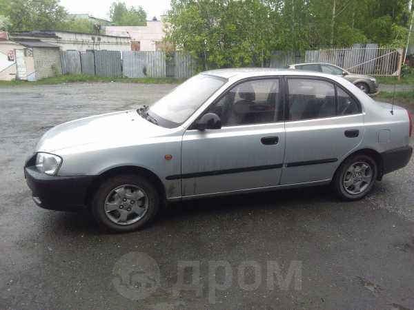 Hyundai Accent, 2011 год, 250 000 руб.
