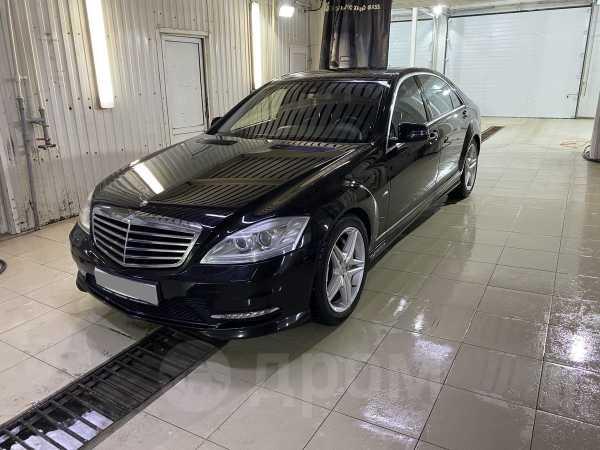 Mercedes-Benz S-Class, 2011 год, 1 350 000 руб.