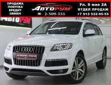 Красноярск Audi Q7 2012