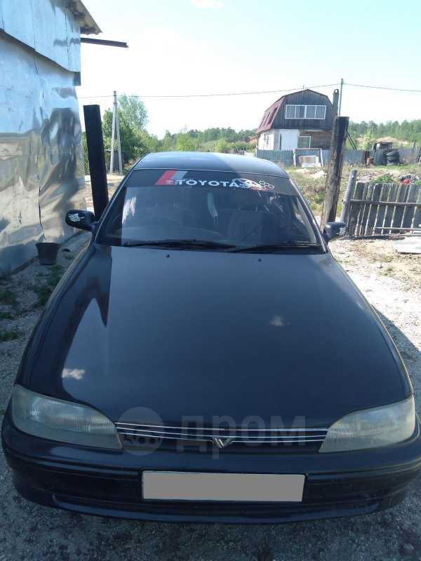 Toyota Vista, 1992 год, 140 000 руб.