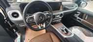 Mercedes-Benz G-Class, 2020 год, 10 650 000 руб.