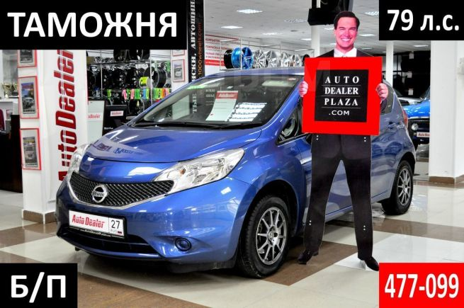 Nissan Note, 2015 год, 549 000 руб.