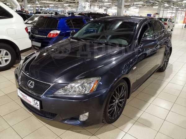 Lexus IS250, 2009 год, 795 000 руб.