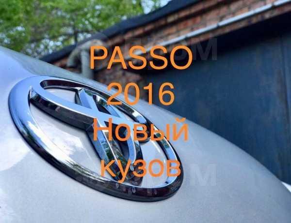 Toyota Passo, 2016 год, 499 000 руб.