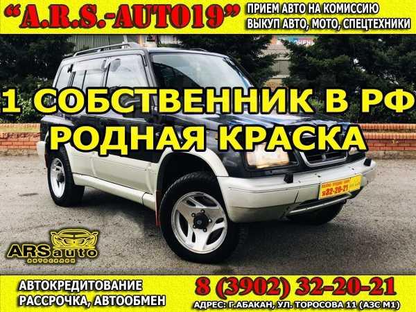 Suzuki Escudo, 1997 год, 273 000 руб.