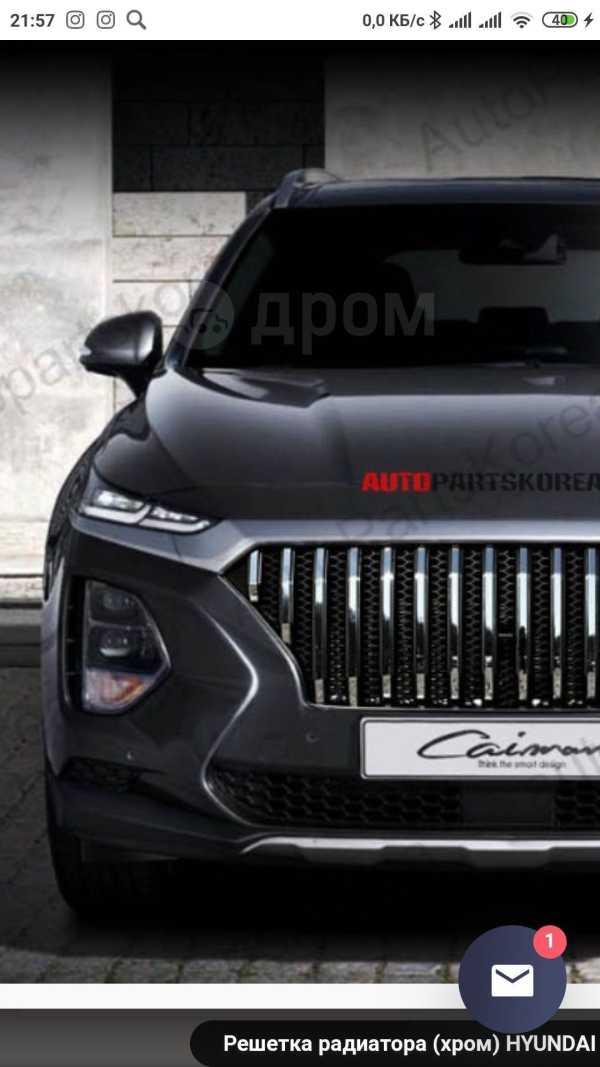 Hyundai Santa Fe, 2019 год, 2 500 000 руб.