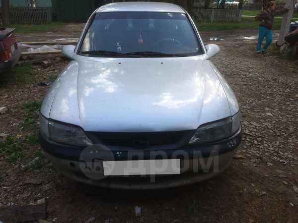 Opel Vectra, 1998 год, 65 000 руб.