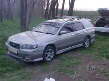 Краснодар Avenir 1998