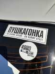 Toyota Mark II, 1995 год, 158 000 руб.