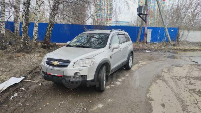 Chevrolet Captiva, 2007 год, 360 000 руб.