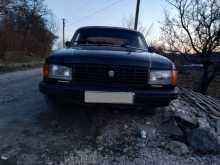 Симферополь 31029 Волга 1995
