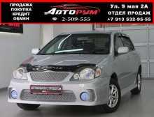 Красноярск Toyota Allex 2001