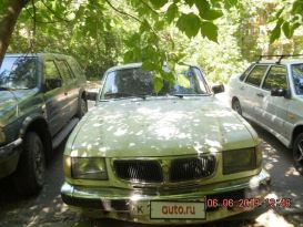 Жуковский 3110 Волга 2000