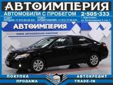 Красноярск Toyota Camry 2011