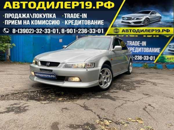 Honda Accord, 1997 год, 289 000 руб.