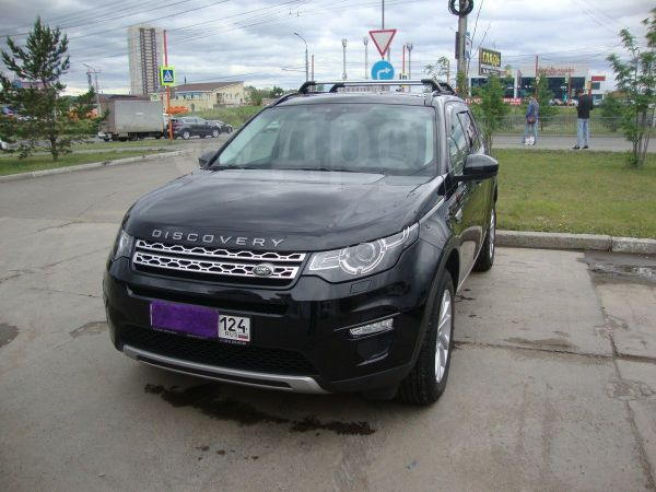 Land Rover Discovery Sport, 2017 год, 2 250 000 руб.