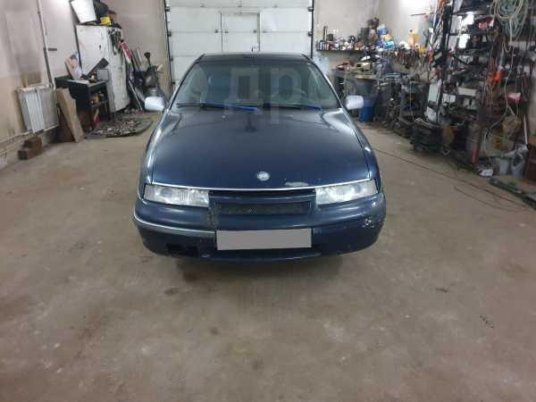 Opel Calibra, 1993 год, 75 000 руб.