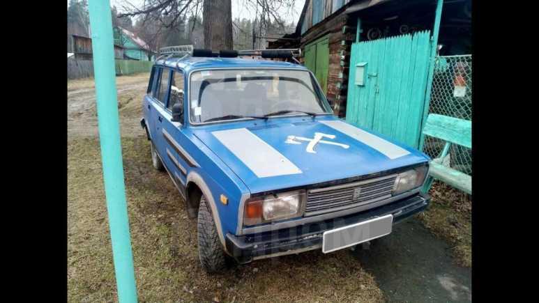 Лада 2104, 1998 год, 35 000 руб.
