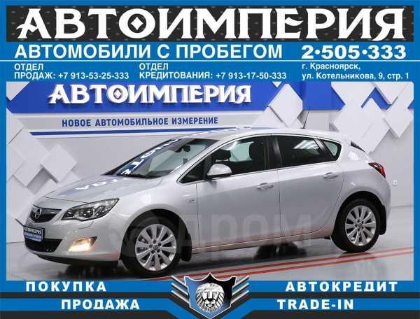 Opel Astra, 2011 год, 518 000 руб.