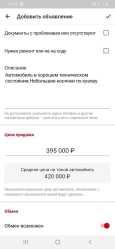 Nissan Teana, 2006 год, 360 000 руб.