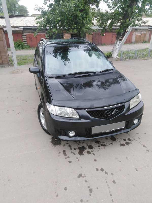 Mazda Premacy, 2003 год, 250 000 руб.