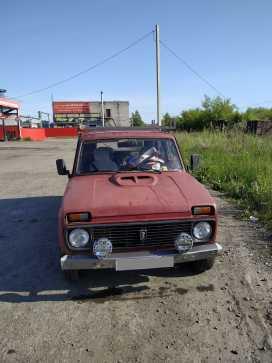 Курган 4x4 2131 Нива 1999